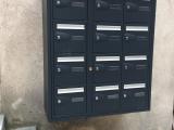 Boîtes aux lettres collectives